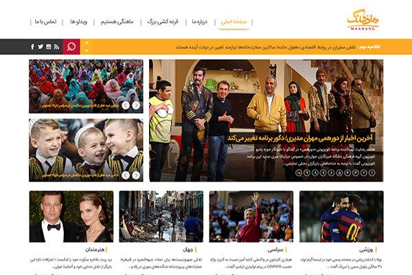 ماهنگ نیوز، زیر سایت سایت اصلی ماهنگ، مسابقه ملی کشف استعدادهای موسیقی ایران می باشد که به فعالیت در زمینه اطلاع رسانی موسیقی ایران و جهان و اخبار پیرامون این پورژه ملی می پردازد.